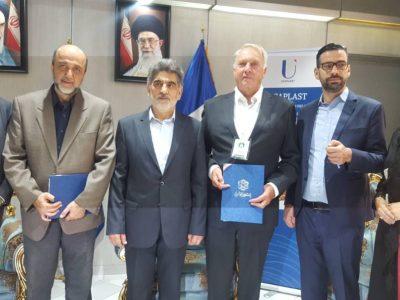 UCAPLAST signe un protocole d'accord